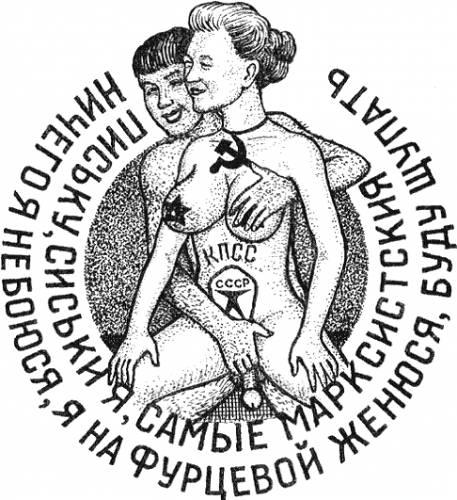 lechit-vaginalnie-videleniya